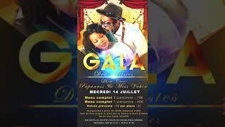 Papanass et Missvahine en concert prévu 14 et 24 juillet Combani et kani kéli