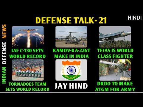Indian Defence News,Defense Talk,IAF C 130 world record,DRDO ATGM,Lca tejas latest news,in Hindi