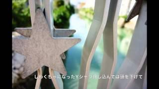 河口恭吾 - たた?いま(orchestra version)