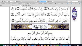 Правило Мима с сукуном   Абу Имран