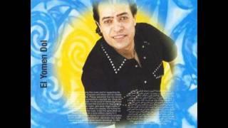 Hakim - Ehdaruna Ya Alam [HQ] Musica Arabe