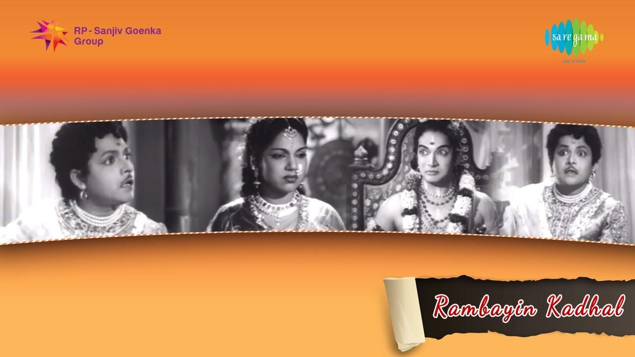 Rambayin Kadhal | Samarasam Ulaavum song