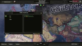 Hearts of Iron 4 от 19.06.16