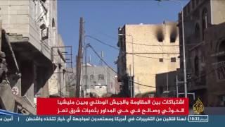 المقاومة والجيش الوطني باشتباكات عنيفة مع مليشيات الحوثي وصالح