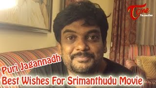 Puri Jagannadh Best Wishes For Srimanthudu Movie