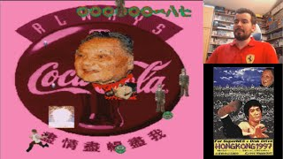 HONG KONG 97 (Super Nintendo) - Gameplay en Español - JACKIE CHAN vs CHINA || Morralla Clásica SNES