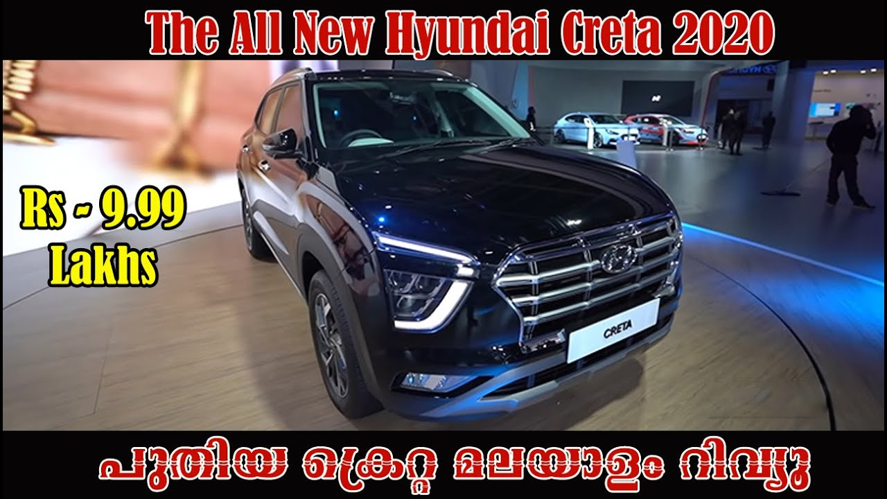 The All New Hyundai Creta 2020 The Ultimate Suv Malayalam Review First Look P Media Youtube