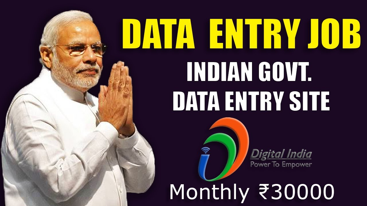 Online Data Entry Jobs    Work from home    Data entry    Typing Work     Govt. Of India