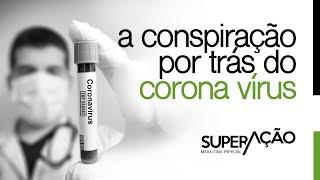 #SuperAção  | A conspiração por trás do Corona Vírus - Juliano Pozati