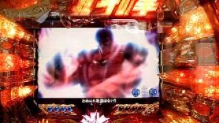 CR北斗の拳~剛掌:ケンシロウVSラオウ.AVI thumbnail
