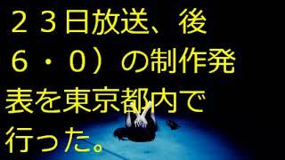関連動画 SKE48 最後決まりましたね。#松井珠理奈 #豆腐プロレス 。2017...