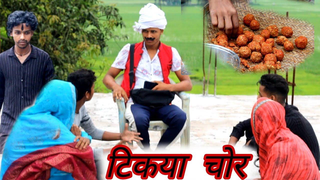 Tikya Chor Hindi Surjapuri Comedy | टिकया चोर | Surjapuri Comedy Video | N N Funk