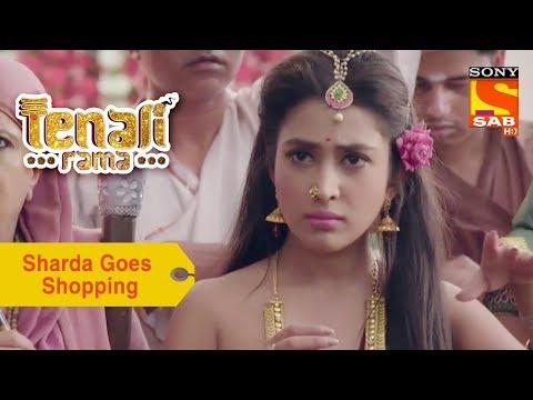 Your Favorite Character | Sharda Goes Shopping | Tenali Rama