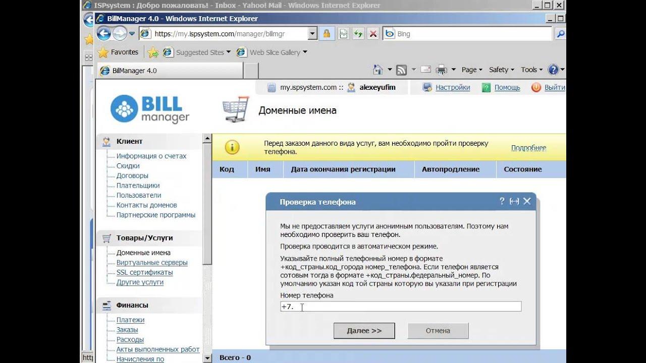 Хостинг windows тестовый скачать готовый сервер для css v59, tp cnbvf njhhtyn