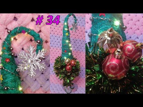 Рождественская елка Топотушка с ножками/Декоративная новогодняя елка из сизали