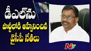 Ex-Minister DL Ravindra Reddy Likely To Join YSRCP || AP Politics || NTV