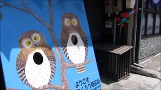 「半分、青い。」 ロケ地 岐阜県恵那市岩村町 商店街 2018-5-11