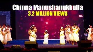 Chinna Manushanukkulla- Dhanya, Nithya & team dance