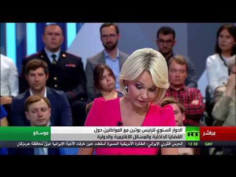 بوتين: استخدام القوة العسكرية ضد إيران سيؤدي إلى كارثة  - نشر قبل 23 دقيقة