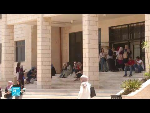 إسرائيل -تؤذي- قطاع التعليم عبر رفض إصدار تصريحات عمل وتجديد الإقامات  - نشر قبل 2 ساعة