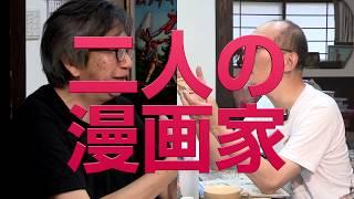 ホラーファンタジー『夜明けの旅団』 単行本1巻2018年8月23日発売記念!...