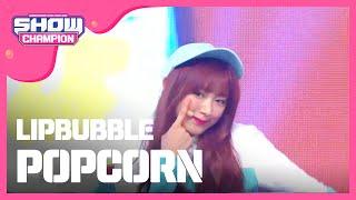 Show Champion EP.221 LIPBUBBLE - POPCORN