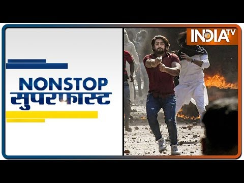 Nonstop Superfast | February 28, 2020 (IndiaTV News)