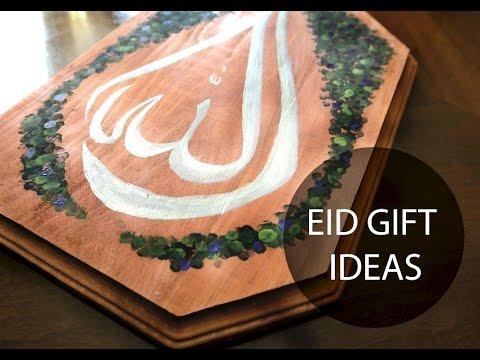 Diy eid gift ideas muska jahan youtube diy eid gift ideas muska jahan negle Choice Image