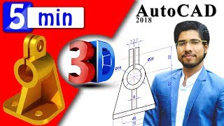 AutoCAD 3D FASTEST | 5 MIN ONLY | FOR MECHANICAL ENGINEERS |  TUTORIAL