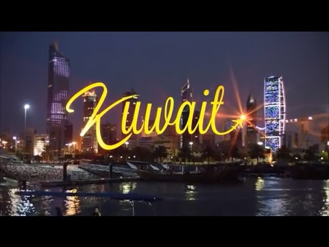 AIESECinKuwait Presents: Kuwait City