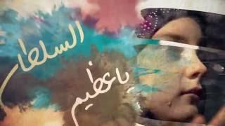 ابتهالات رمضان 11