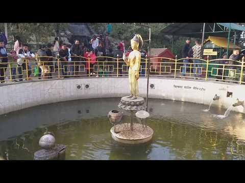 पैशा हालेर भाग्य जाच गर्ने ठाउँ बिस्व शान्ति पोखरी, स्वयंभू । World Peace Pond, Swayambu, Nepal.