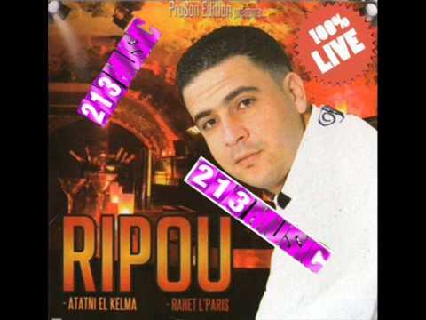 Cheb Ripou 2013 - Kinchouf Lklamek Nafrah BY Tarek Tadj