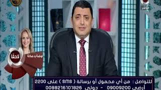 اسرار الرؤى | كلمات من القلب من فضيلة الشيخ موسي الفواخري للشرطة والجيش في عيد الشرطة