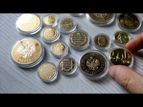 Rus coins