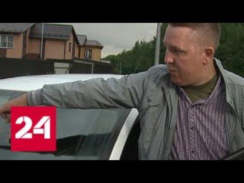А был ли ремонт: автосервисы наживаются на столичных автовладельцах - Россия 24