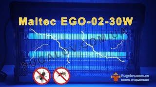 Обзор ловушка насекомых Maltec EGO-02-30W