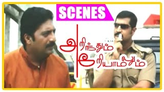 Arinthum Ariyamalum | Tamil Movie | Scenes | Clips | Comedy | Songs | Prakashraj threatens Adithya