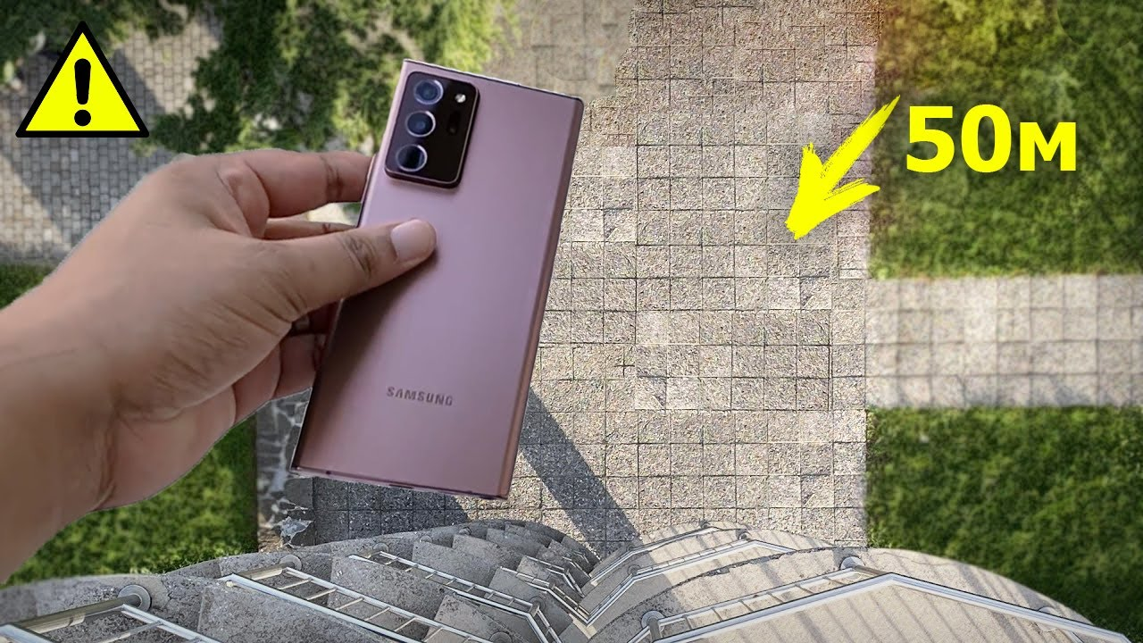 ВЫЖИВЕТ ли Samsung Galaxy Note20 Ultra и Galaxy S20
