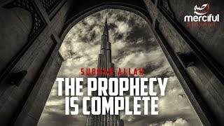THE SKYSCRAPER PROPHECY (NO ONE CAN DENY THIS)