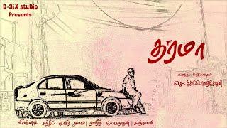 Dharma   New Tamil Short Film 2020   Tamil Short Cuts   Silly Monks
