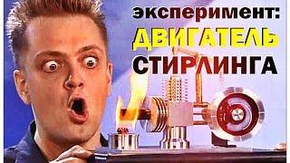 видео Тепловые двигатели (3)