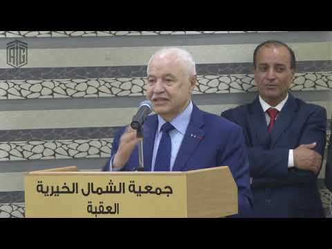 HE Dr. Talal Abu-Ghazaleh delivers a lecture in the Governorate of Aqaba