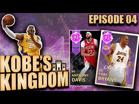 AMETHYST ANTHONY DAVIS AND KOBE BRYANT COMBINE FOR A NEAR TRIPLE DOUBLE IN NBA 2K18 MYTEAM GAMEPLAY