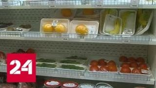 В Госдуме открылся супермаркет - Россия 24