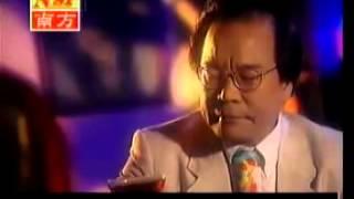 黄清元 (Huang Qing Yuen) - Khu Ciu Man Pei