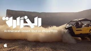 The Saudi desert riders | Shot on iPhone