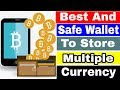 Best Free Wallet To Store Multiple Cryptocurrency In India || Save Your Coins For Long Term In Hindi