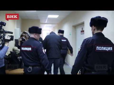 Избрание меры пресечения Сергею Солдатову