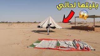 بنيت خيمة في مزرعتنا 👷♂️